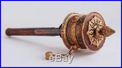 14 Copper with Gold Plated Tibetan Buddhism Hand Held Prayer Wheel from Nepal