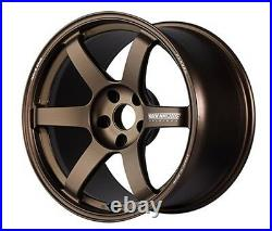 RAYS VOLK TE37 SAGA Forged Wheels Bronze 17x7.5J +48 5x114.3 set of 4 from JAPAN