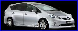 TOM'S TM-05 7.0J-17 +48 5x100 Silver wheels for TOYOTA PRIUS from JAPAN